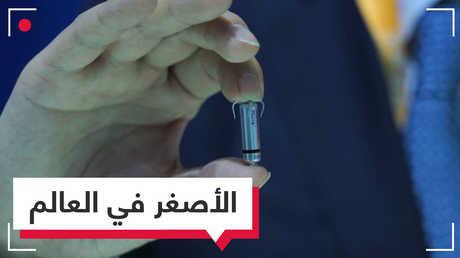 أصغر منظم ضربات قلب في العالم