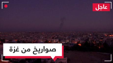 صواريخ من غزة تسقط على إسرائيل وتصيب إحدى السيارات