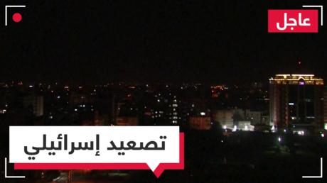 غارات إسرائيلية على غزة وقصف من القطاع على المستوطنات القريبة