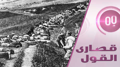 معطيات غير مسبوقة عن دور المقاتلين العرب في الحرب العالمية الأولى