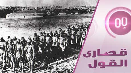 الكشف عن أسباب غياب الملك عبد الله الثاني عن مؤتمر 100 عام على انتهاء الحرب العالمية في باريس
