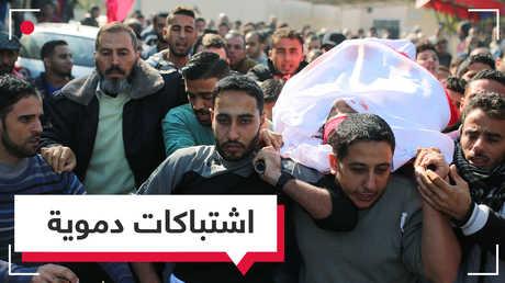 تعرف على هدفها.. عملية إسرائيلية أشعلت الأوضاع في غزة