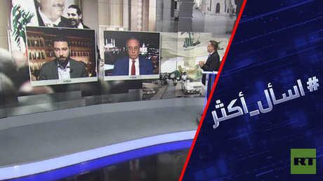 لبنان.. مواجهة بين الحريري وحزب الله؟