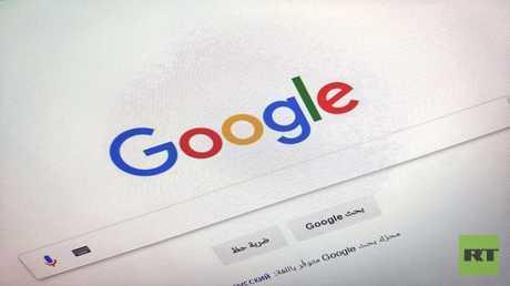 محرك البحث غوغل