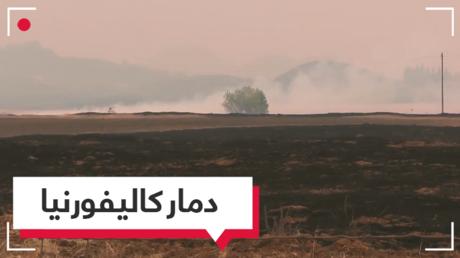 بالفيديو.. دمار غير مسبوق بسبب حرائق كاليفورنيا