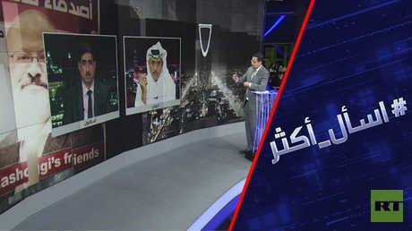 قضية خاشقجي.. تعاون سعودي تركي أم تدويل؟