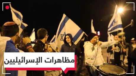بالفيديو.. غضب في إسرائيل بسبب عجز