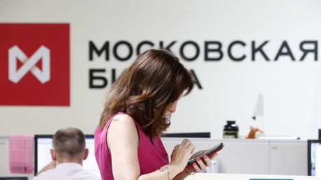 بورصة موسكو تصعد والأسهم الأوروبية تتعافى بعد أسبوع مضطرب