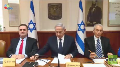 ترقب فلسطيني للتقلبات السياسية بإسرائيل