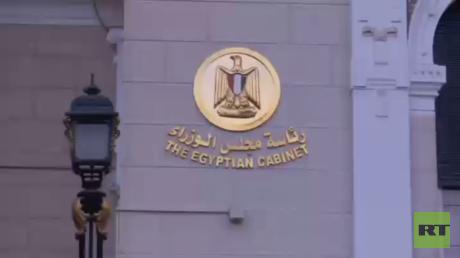ملف حقوق الإنسان في مصر
