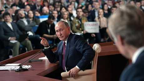 المؤتمر الصحفي السنوي للرئيس الروسي فلاديمير بوتين، 14 ديسمبر 2017