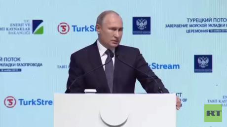 بوتين: السيل التركي غير موجه ضد أي طرف