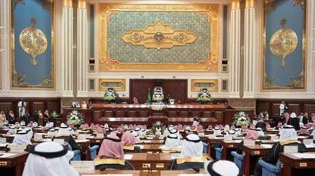 مجلس الشورى السعودي، الرياض، 19 نوفمبر 2018
