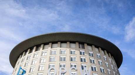 مقر منظمة حظر الأسلحة الكيميائية (OPCW) في لاهاي، 4 أبريل 2018.