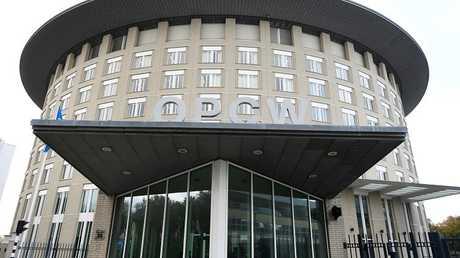 بناية منظمة حظر الأسلحة الكيميائية في لاهاي يهولندا