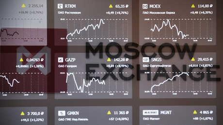 أغلى الشركات الروسية!