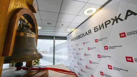 ارتفاع الروبل الروسي وبورصة موسكو