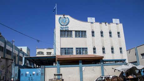 مكتب الأونروا في غزة