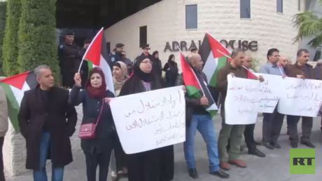 اليوم العالمي للتضامن مع الشعب الفلسطيني