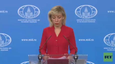 موسكو تحتج ضد ظروف سجن بوتينا بواشنطن