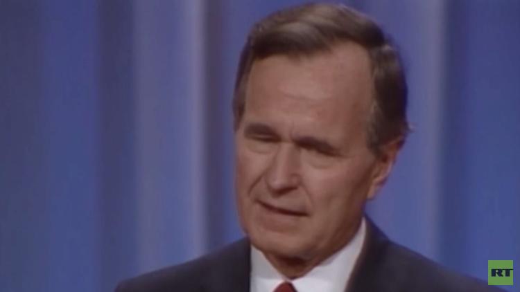 وفاة الرئيس الأمريكي الأسبق بوش الأب