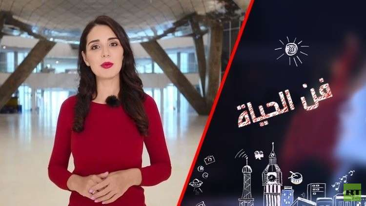 بعثة روسية إلى أطفال فلسطين