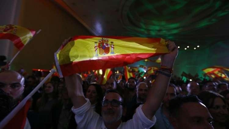 اليمين المتطرف Picture: اليمين المتطرف يطرق أبواب الأندلس.. وإسبانيا لأول مرة منذ