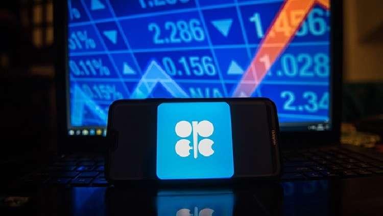 خبراء يوضحون مدى تأثير خروج قطر من أوبك على أسواق النفط