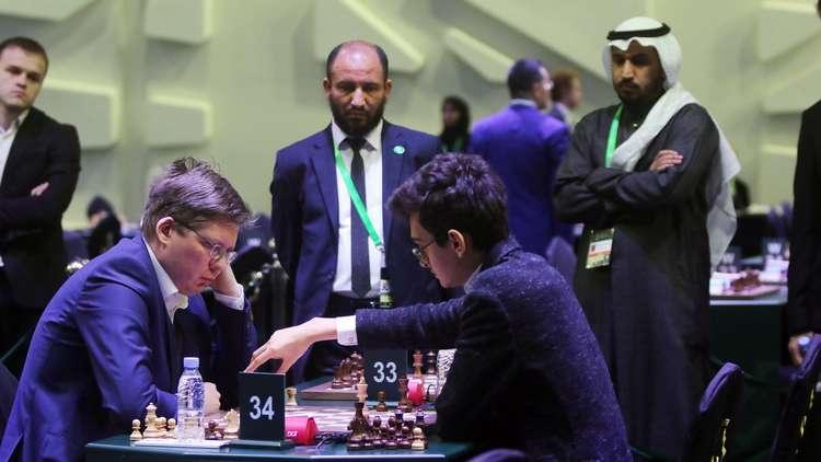 بطولة شطرنجية مقامة في السعودية