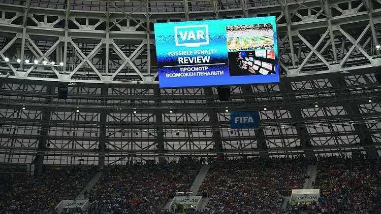 أندية الدوري الروسي توافق على استخدام الـVAR في الموسم المقبل