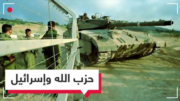 الحرب بين حزب الله وإسرائيل تدق الأبواب!