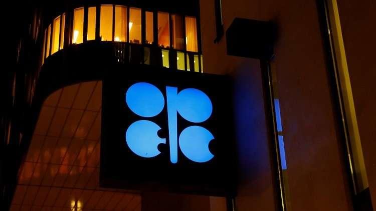 الكويت: توقعات بتوقيع اتفاق طويل الأجل بين الدول من داخل وخارج أوبك