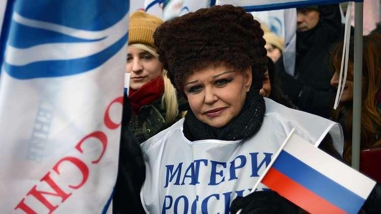 عضو مجلس الشيوخ، فالنتينا بترينكو، في إحدى فعاليات