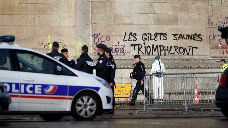 الشرطة الفرنسيةتضرب عن العمل تضامنا مع