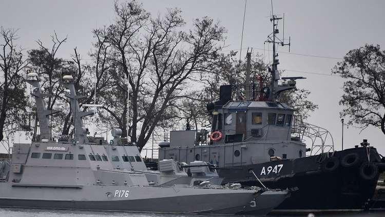 سفن كييف ستعبر مضيق كيرتش مع مراعاة المعايير الدولية