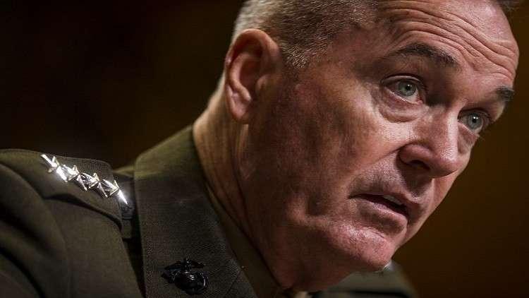 رئيس هيئة الأركان المشتركة الأمريكية الجنرال جوزيف دانفورد