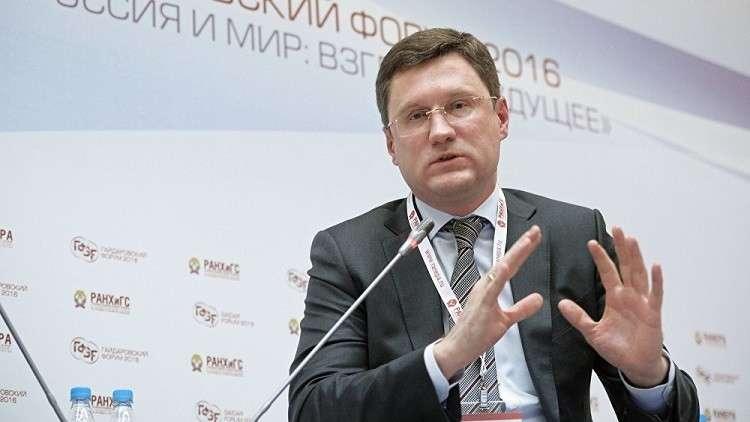 روسيا مستعدة للتضحية بـ150 ألف برميل يوميا لدعم النفط لا أكثر