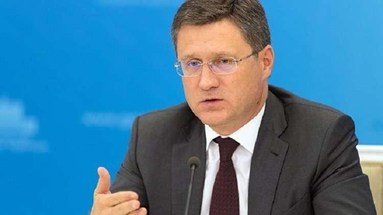 نوفاك: سنتوصل إلى اتفاق بشأن خفض إنتاج النفط