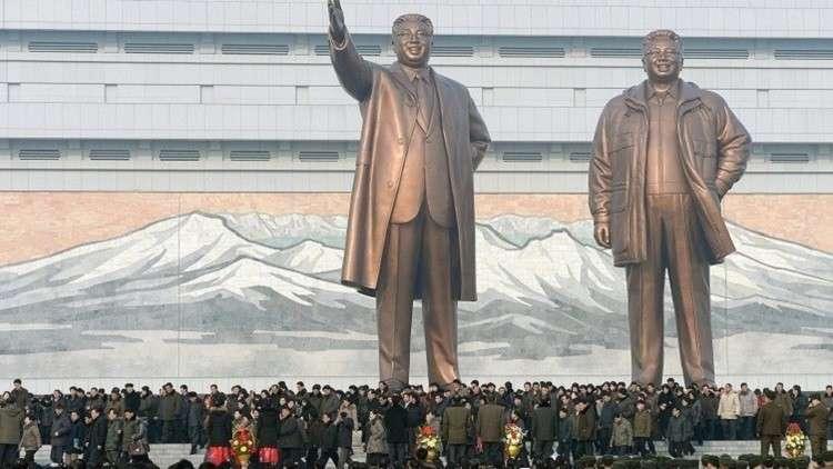 بيونغ يانغ تؤكد التزامها بنزع السلاح النووي