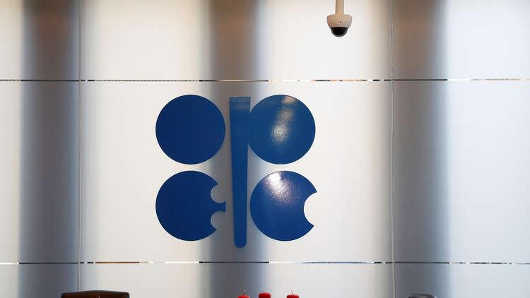 أوبك تعلن عن استعدادها لخفض إنتاج النفط بنحو 800 ألف برميل يوميا