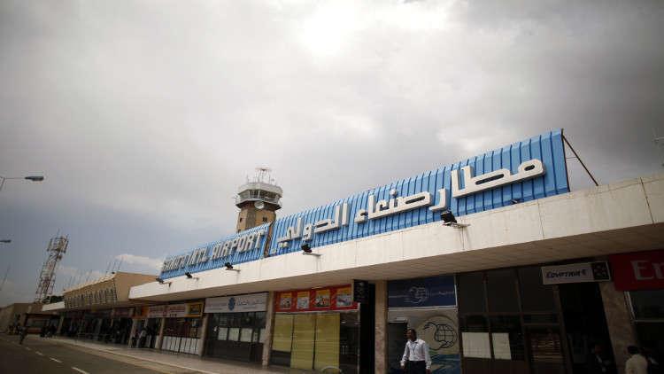الحكومة اليمنية تقترح إعادة فتح مطار صنعاء وميناء الحديدة بشروط