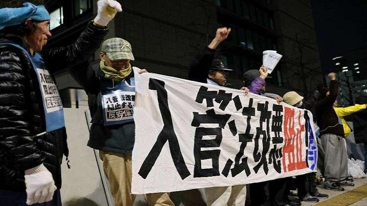 البرلمان الياباني يقر قانونا أثار جدل اليابانيين حول العمالة الأجنبية
