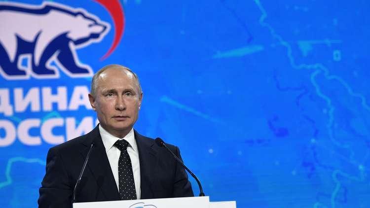 الرئيس الروسي يلقي كلمة في المؤتمر الـ18 لحزب