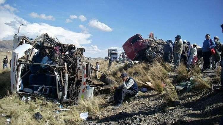 مقتل 17 شخصا بحادث مرور في بوليفيا