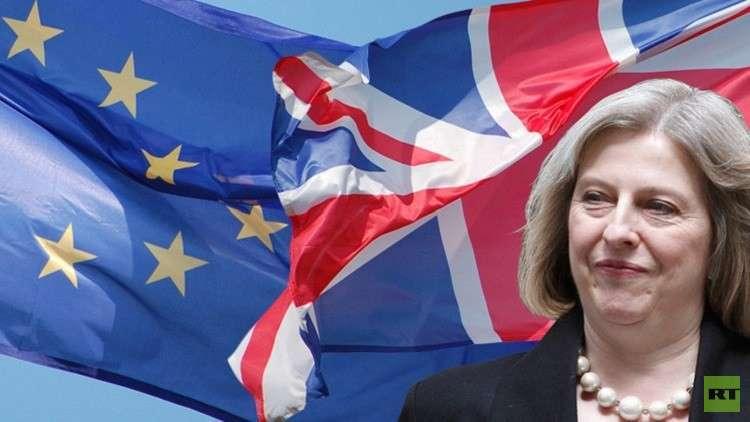 الاتحاد الأوروبي يعوّل على البرلمان البريطاني في بريكست