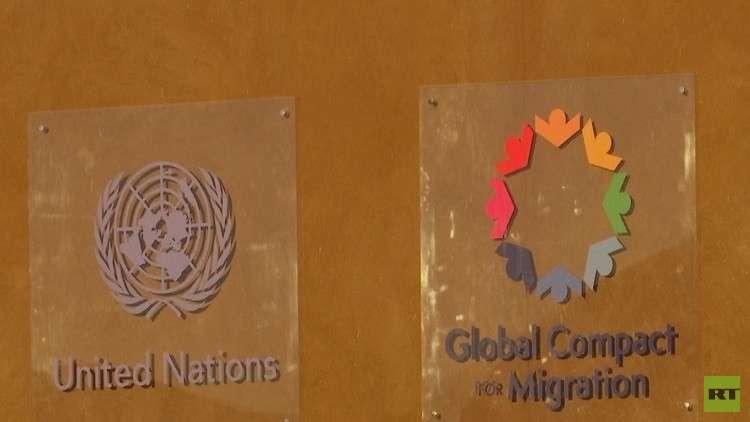 نحو 160 دولة توافق على ميثاق الهجرة
