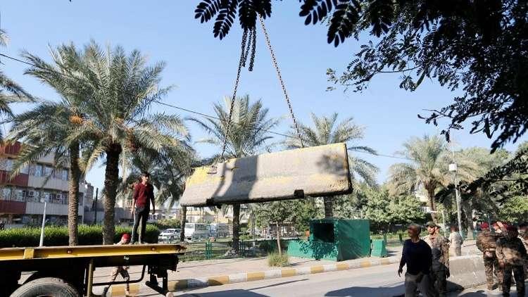 افتتاح المنطقة الخضراء في بغداد بعد 15 عاما على إغلاقها أمام المواطنين