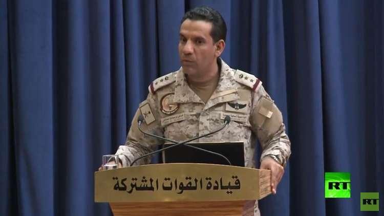 التحالف العربي يجدد دعمه للمبعوث الأممي إلى اليمن