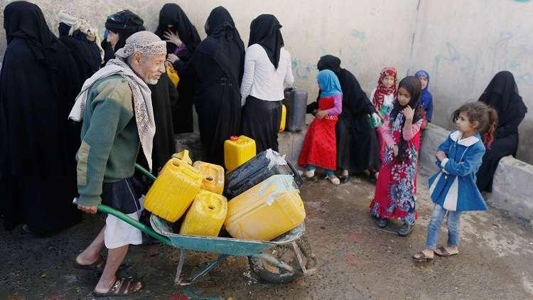 الأمم المتحدة بحاجة لـ5 مليارات دولار لغوث اليمن