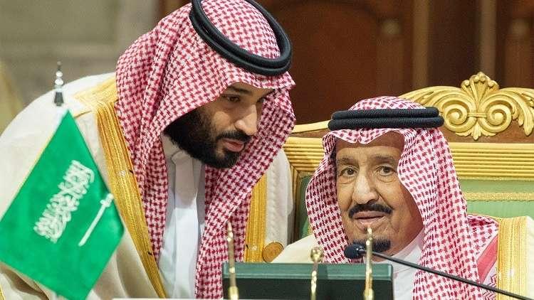 توقعات مركز استراتيجي لـ 2019: ولي عهد السعودية سيحتفظ بمكانته وانفجار بركان الأزمة السورية